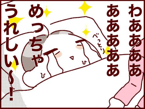 2017-01-04-09-29-09
