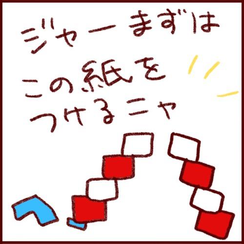 A0C6DD29-AD45-4CF4-8771-B148C2600D77