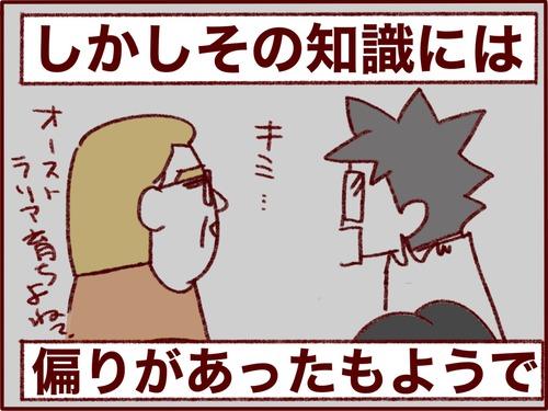 IMG_0158 3