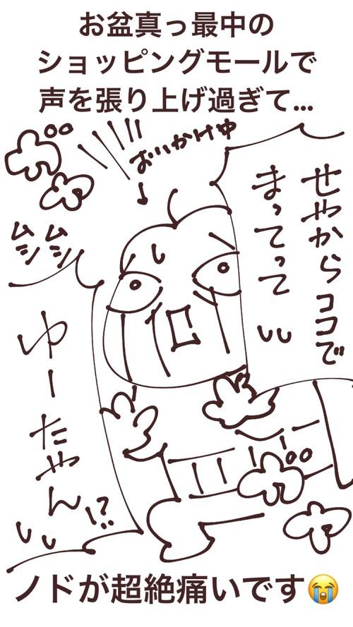 IMG_7143