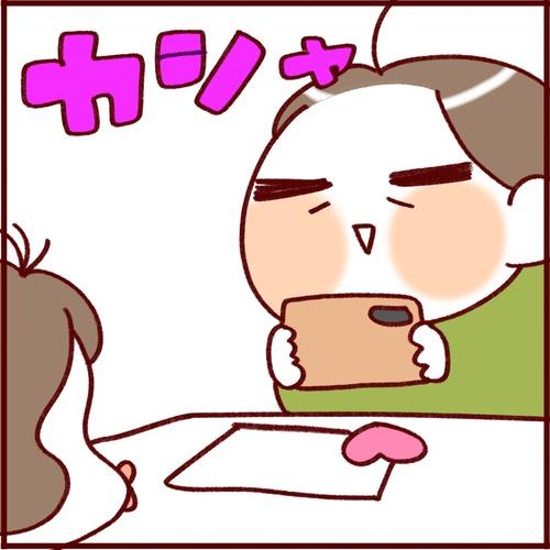 IMG_8565