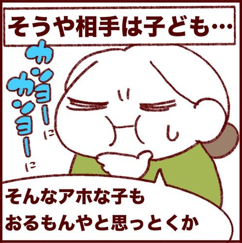 13F7E082-7DDC-4FE5-A879-97509013BE7E