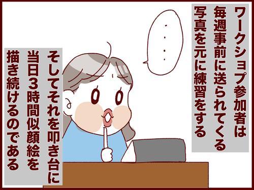 IMG_5114