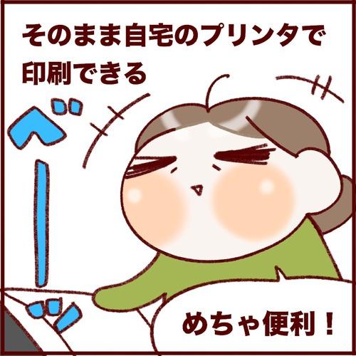 A2D86730-8F93-4A20-A0A2-713C45F457D8
