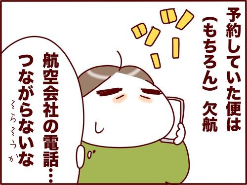 IMG_7464