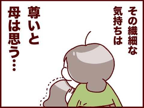 {2F37216F-69E8-47A0-9428-AD4DD9132126}