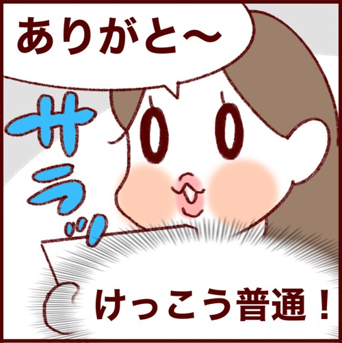 IMG_3840