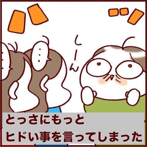 IMG_8432