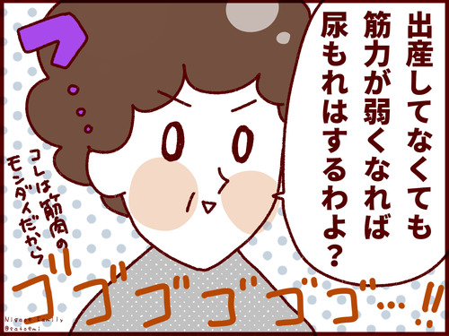 IMG_2668