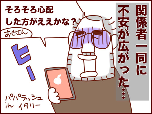 IMG_7281
