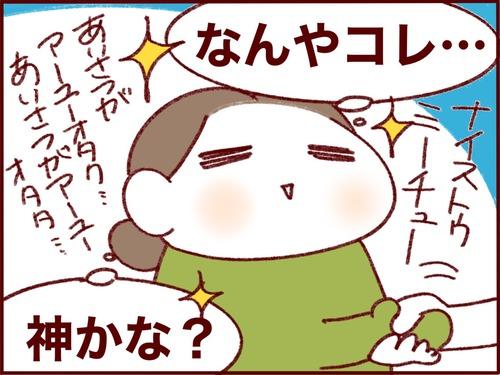 8A31E84B-7A2B-44A4-98A1-7639242870E5