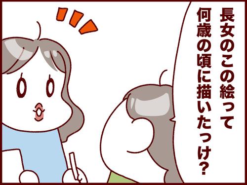 IMG_5699