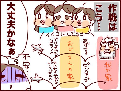 IMG_7137
