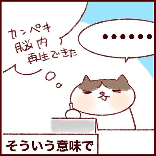 9A63D458-68B9-4D71-AAE5-85E6C45C627F