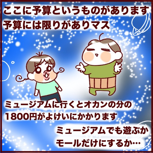 IMG_9053