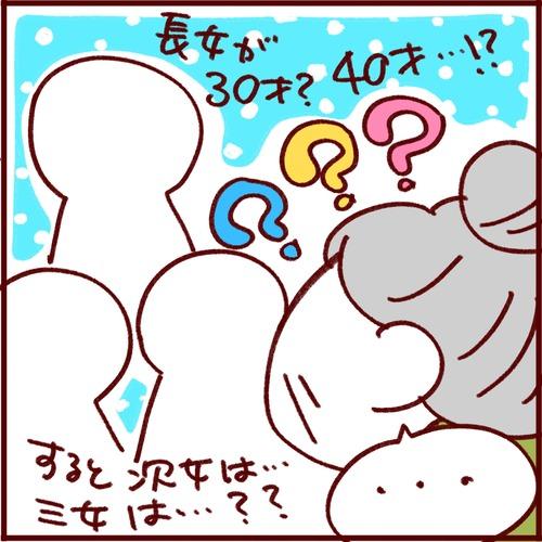 IMG_8493
