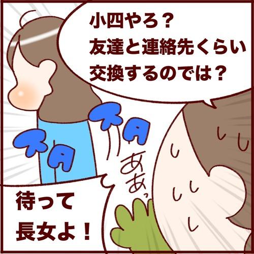 IMG_7202