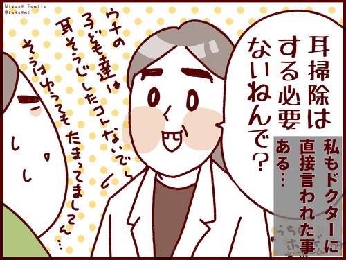 IMG_2675 2