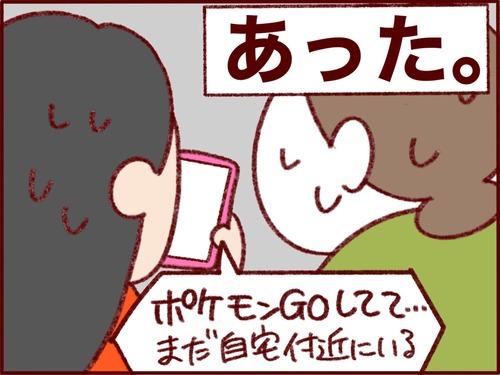 2927F275-739C-4EC9-BFF4-30E4B02AC8E0