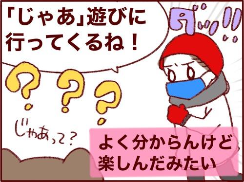 6C758D26-D8AB-4D9E-8114-14473A2022F5