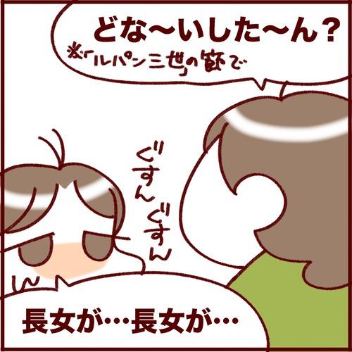 IMG_8444