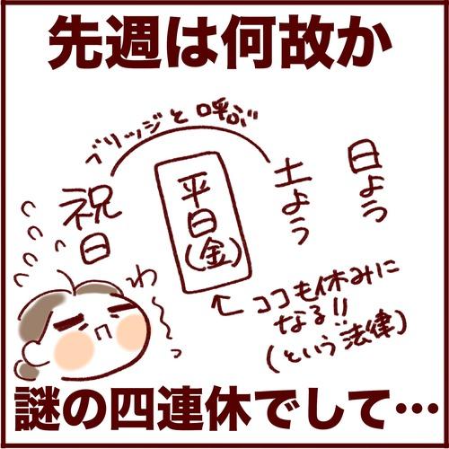 IMG_8651