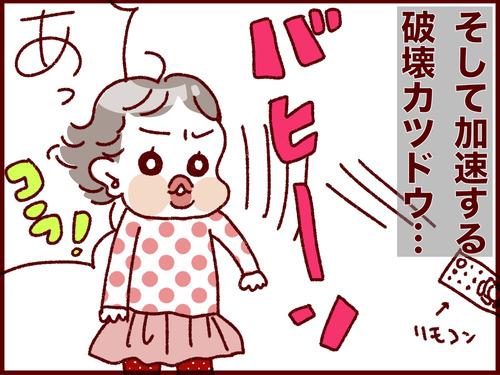 2017-03-28-09-07-13