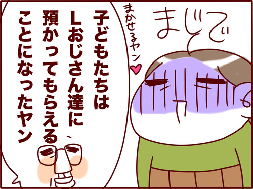 IMG_7136