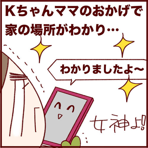 IMG_544C887F9CED-1