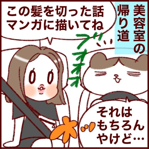 IMG_4064