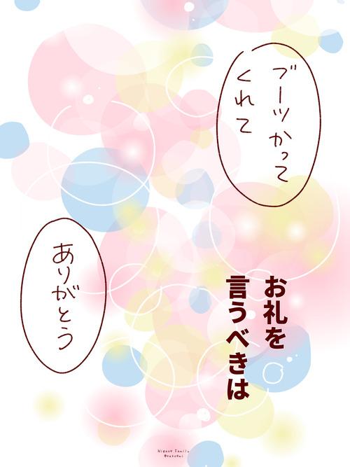 IMG_2950