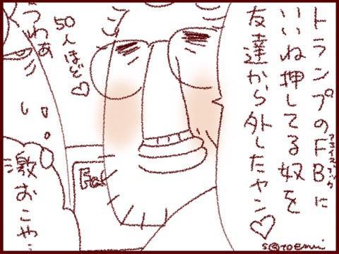 {C64CF9EB-A882-4F44-A409-8A988F552DF1}