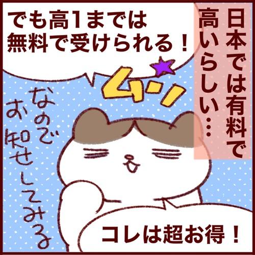 IMG_3987