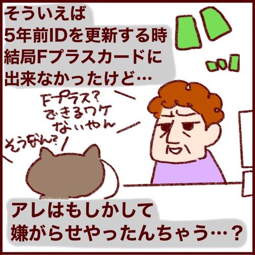 IMG_1443
