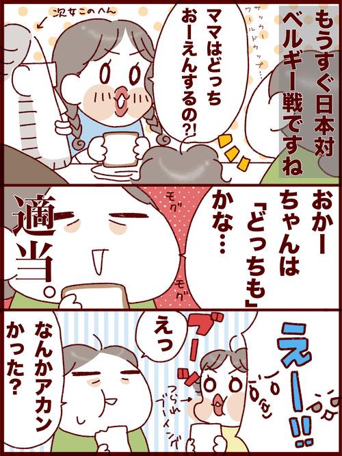 IMG_4689