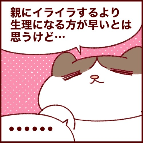 6763E6EE-7B34-4411-BEEE-E16ACDD0F6BB