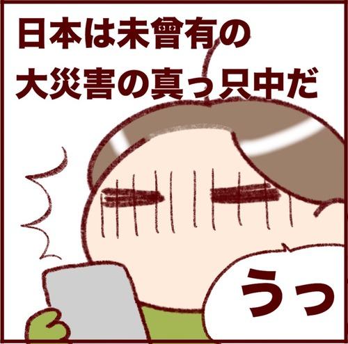 11CB78CC-F673-4C83-9D60-181EE23B9399