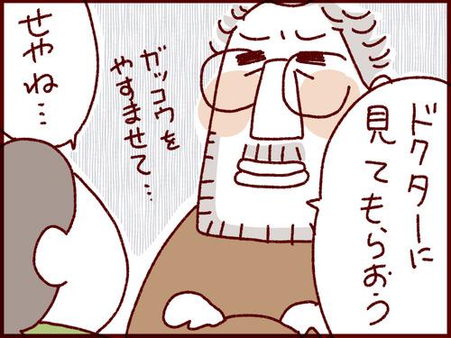 2017-04-04-07-47-24