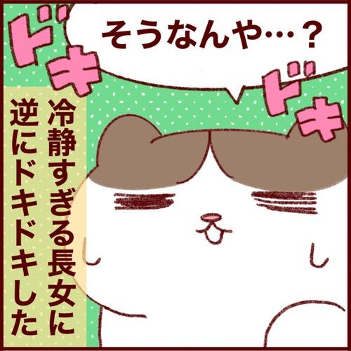 IMG_3865