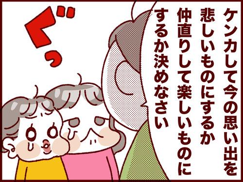 2017-04-16-11-08-00