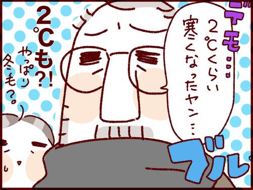 2017-01-28-07-36-40