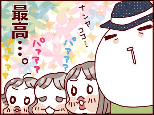 IMG_0381
