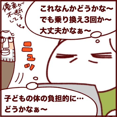 IMG_8752