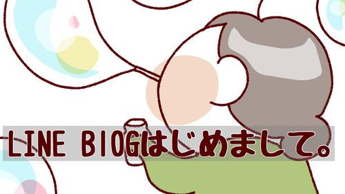 JPEGイメージ-614ABECA03BB-1