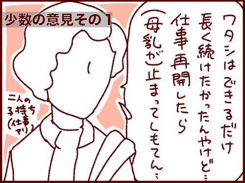 2017-02-08-05-36-16