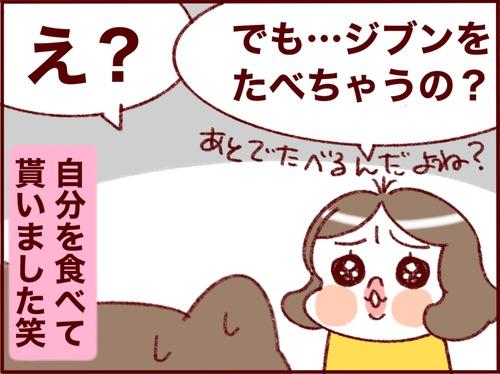 IMG_2454