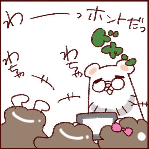 C90A4E4D-A729-47B6-A169-47D4B6618C56