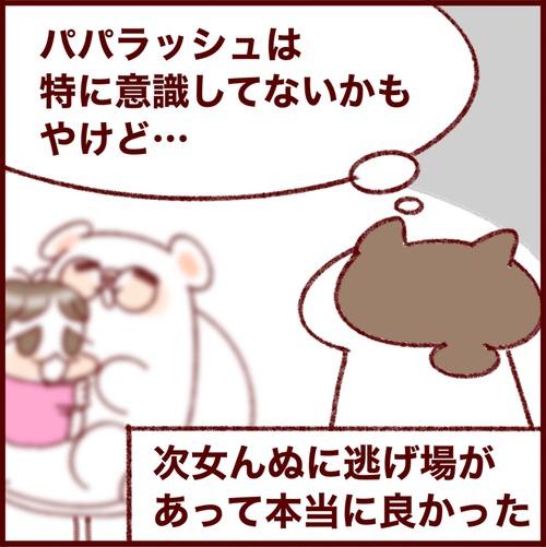 9692B27B-C0A3-4A94-A5A6-4CA8FD9FE10A
