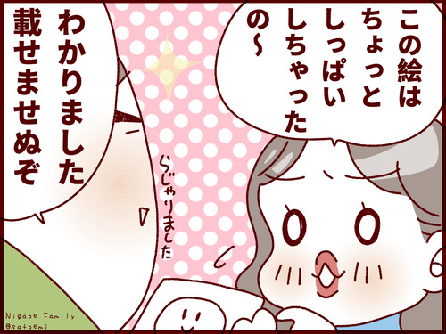 IMG_3590