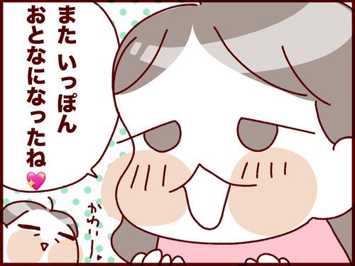 IMG_4937